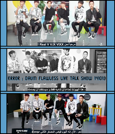 Daum Flawless Live Talk Show